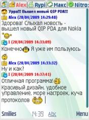 Программы для Nokia N70